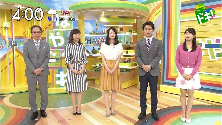 yamamotoerika20170515_02.jpg