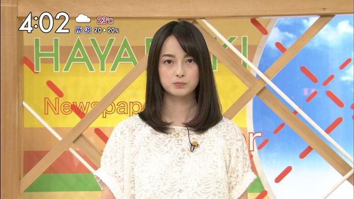yamamotoerika20170515_03.jpg