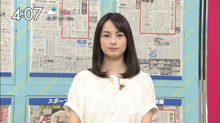 yamamotoerika20170515_04.jpg