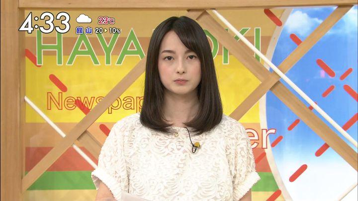 yamamotoerika20170515_08.jpg