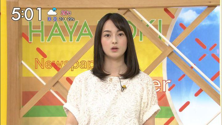 yamamotoerika20170515_18.jpg