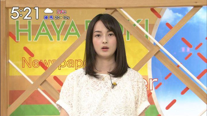 yamamotoerika20170515_19.jpg