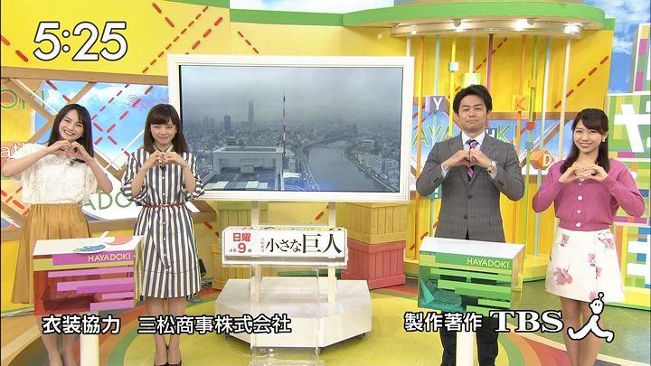 yamamotoerika20170515_21.jpg