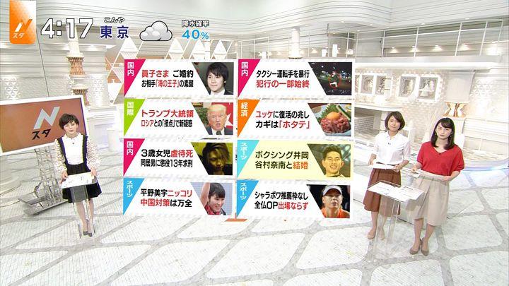 yamamotoerika20170517_01.jpg