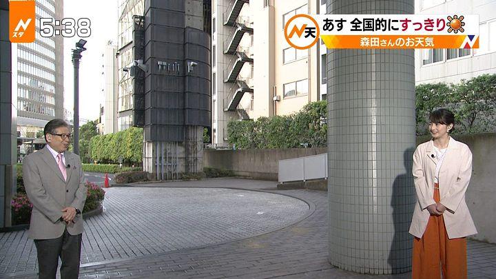 yamamotoerika20170518_06.jpg