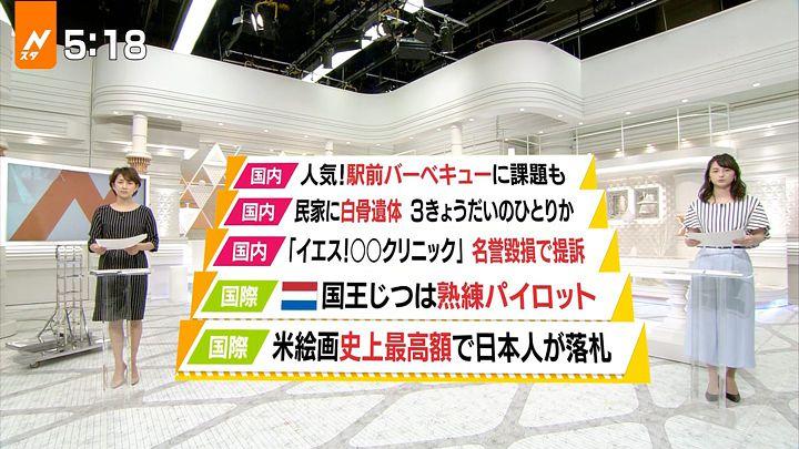 yamamotoerika20170519_02.jpg