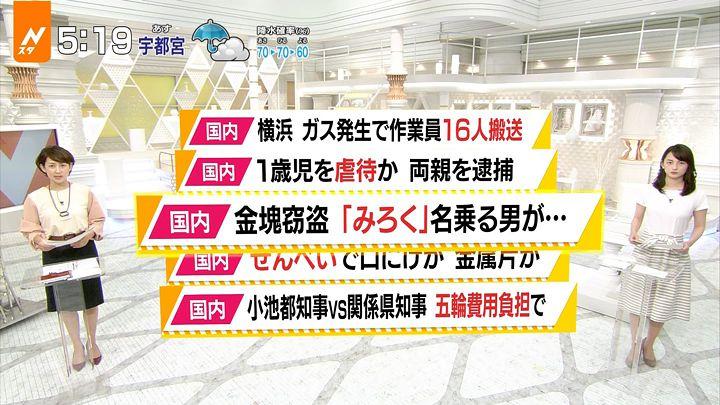 yamamotoerika20170524_02.jpg