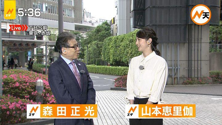 yamamotoerika20170525_03.jpg