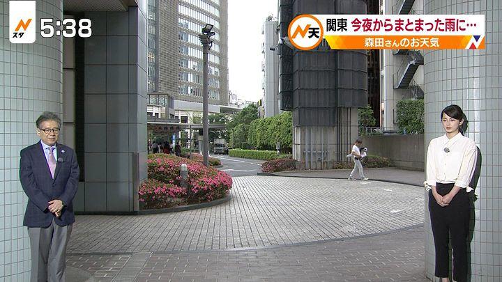 yamamotoerika20170525_06.jpg