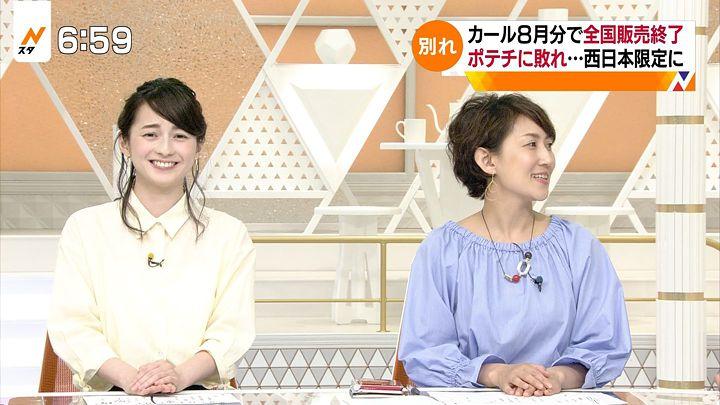 yamamotoerika20170525_09.jpg