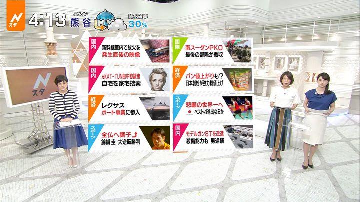 yamamotoerika20170526_01.jpg