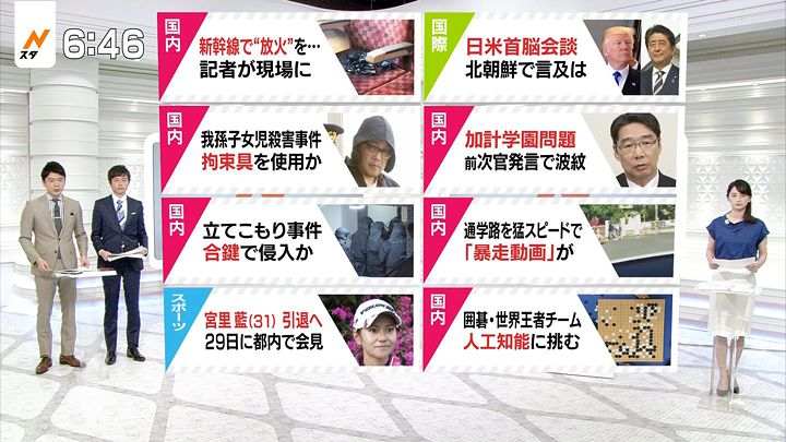 yamamotoerika20170526_13.jpg