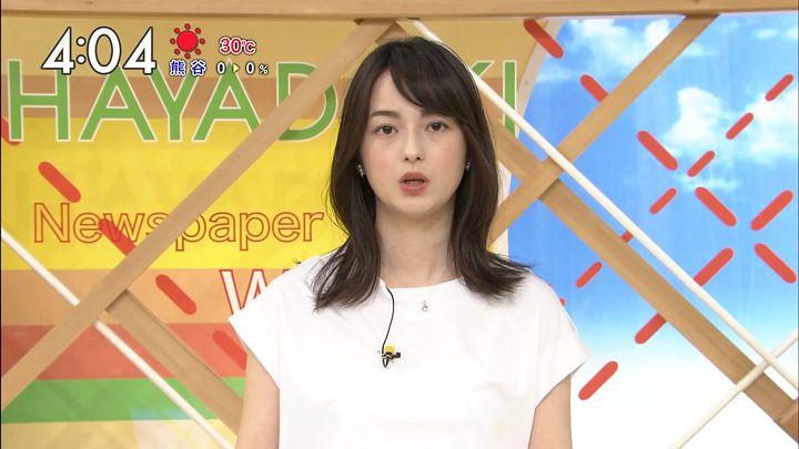 yamamotoerika20170529_04.jpg