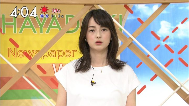 yamamotoerika20170529_05.jpg