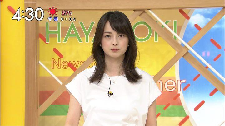 yamamotoerika20170529_08.jpg