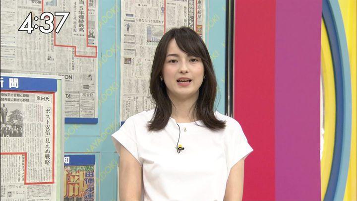 yamamotoerika20170529_10.jpg