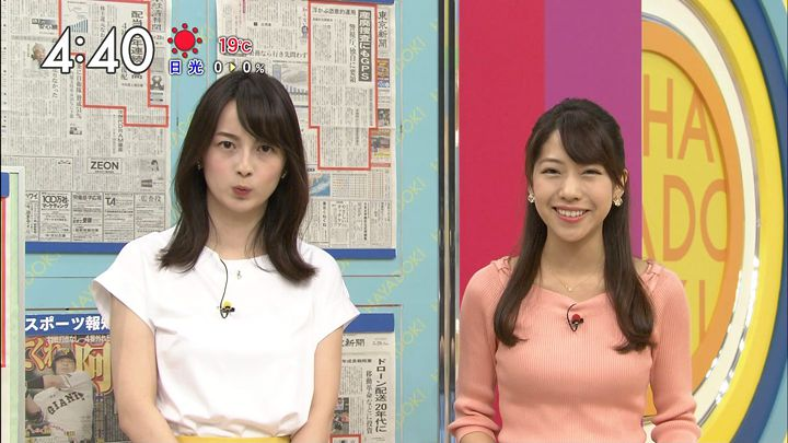 yamamotoerika20170529_12.jpg