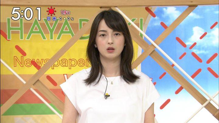 yamamotoerika20170529_15.jpg