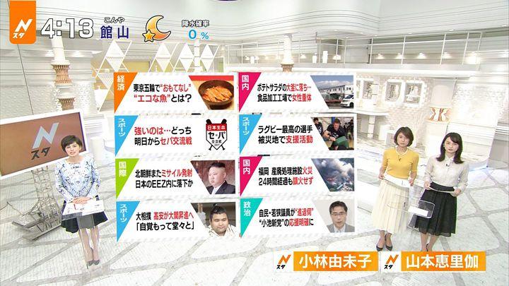 yamamotoerika20170529_18.jpg