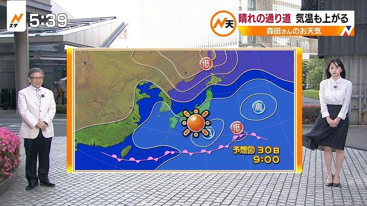yamamotoerika20170529_25.jpg