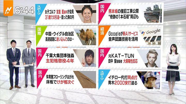 yamamotoerika20170529_31.jpg