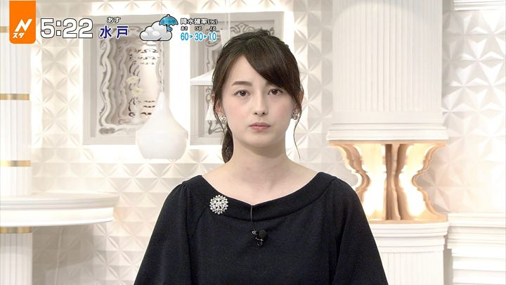 yamamotoerika20170531_02.jpg