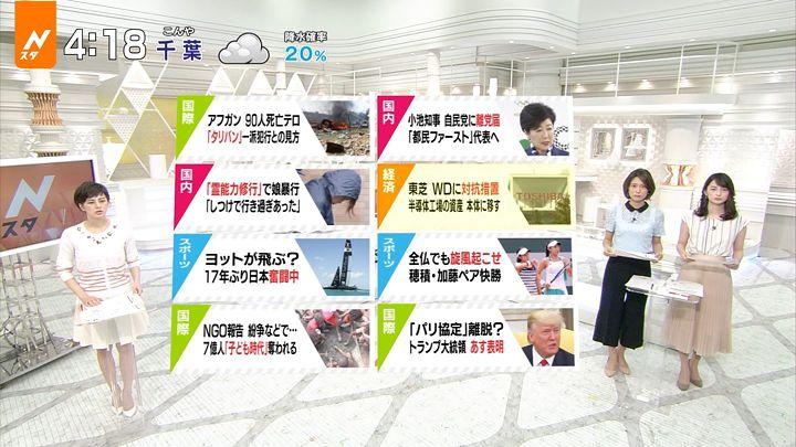 yamamotoerika20170601_01.jpg