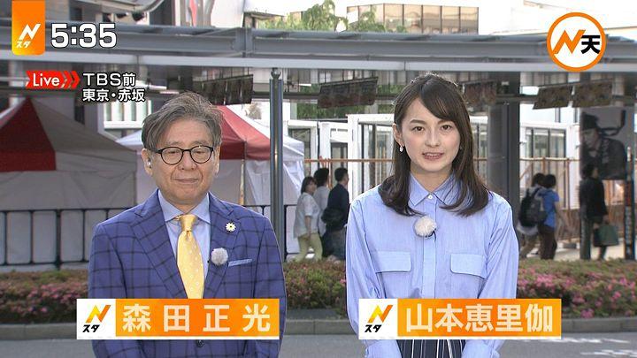 yamamotoerika20170602_03.jpg
