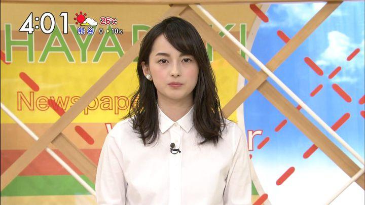 yamamotoerika20170605_03.jpg
