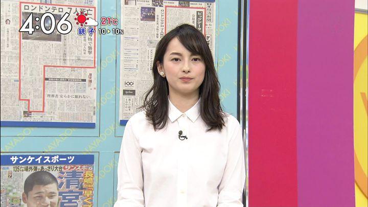 yamamotoerika20170605_05.jpg