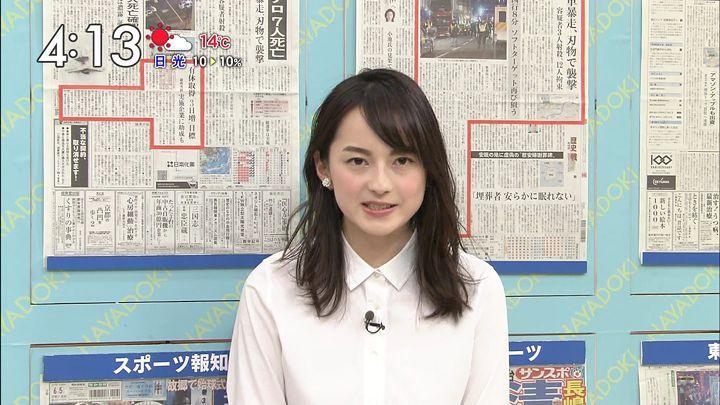 yamamotoerika20170605_09.jpg
