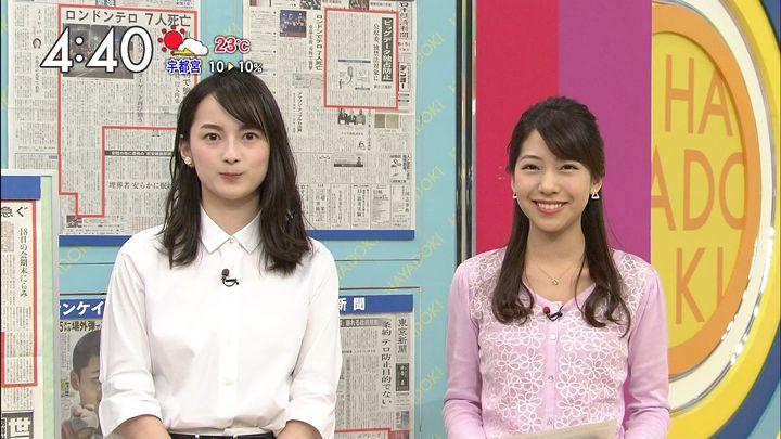 yamamotoerika20170605_18.jpg