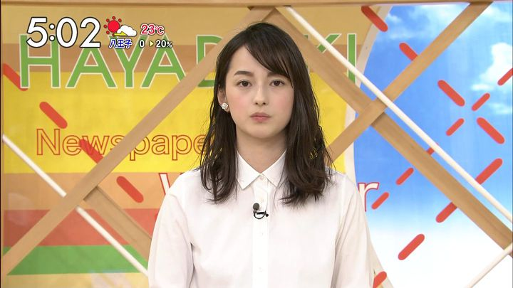 yamamotoerika20170605_23.jpg