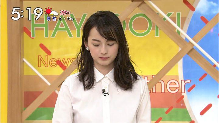 yamamotoerika20170605_27.jpg
