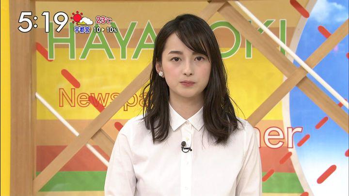yamamotoerika20170605_28.jpg