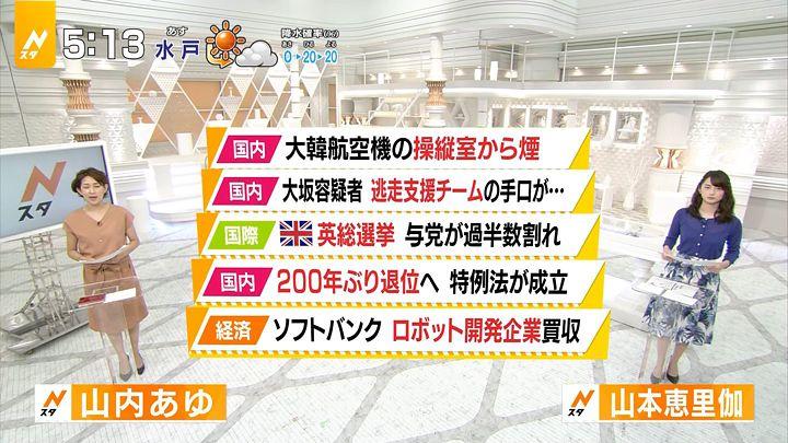yamamotoerika20170609_02.jpg