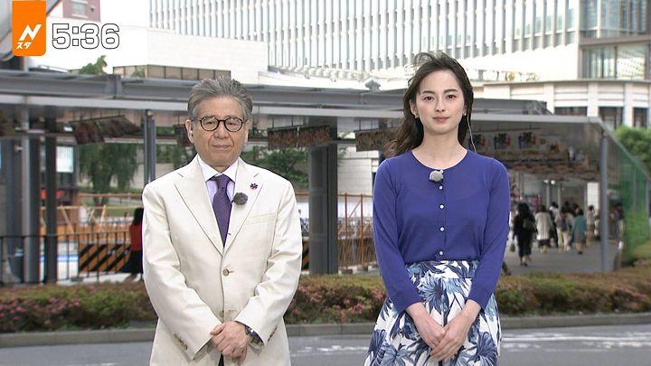 yamamotoerika20170609_03.jpg