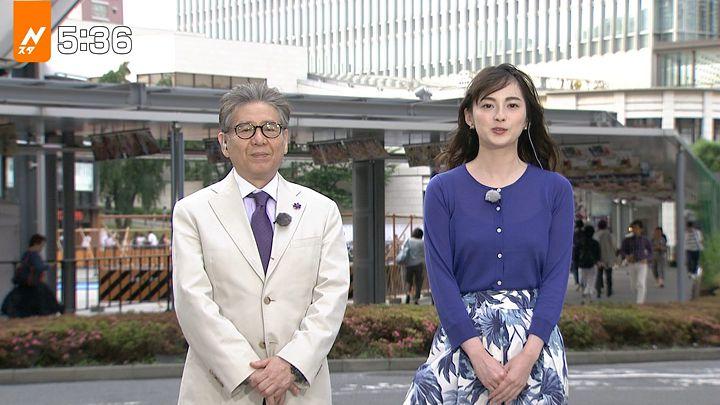 yamamotoerika20170609_08.jpg