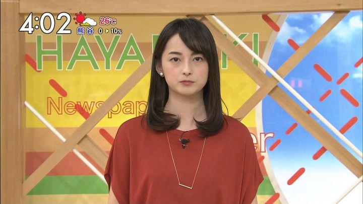 yamamotoerika20170612_02.jpg