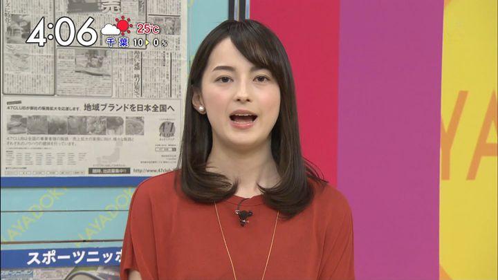 yamamotoerika20170612_03.jpg