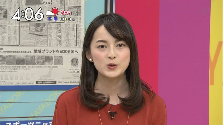 yamamotoerika20170612_04.jpg