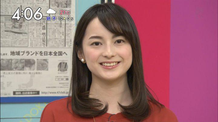 yamamotoerika20170612_05.jpg