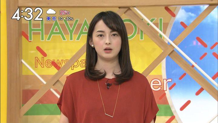 yamamotoerika20170612_08.jpg