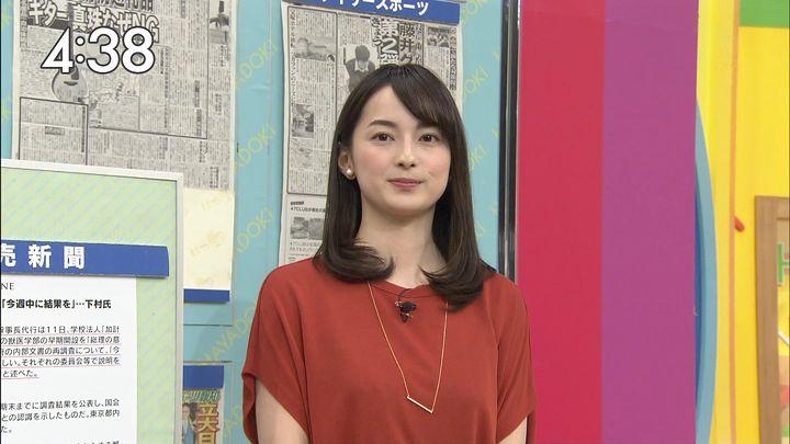 yamamotoerika20170612_09.jpg
