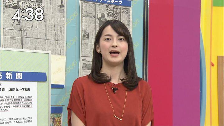 yamamotoerika20170612_10.jpg