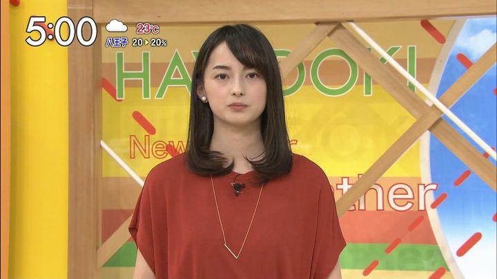 yamamotoerika20170612_15.jpg
