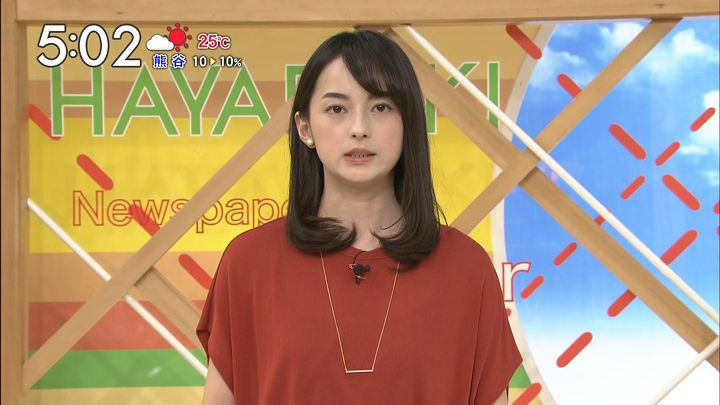 yamamotoerika20170612_16.jpg