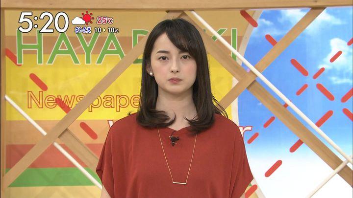 yamamotoerika20170612_18.jpg