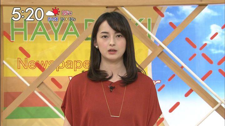 yamamotoerika20170612_19.jpg