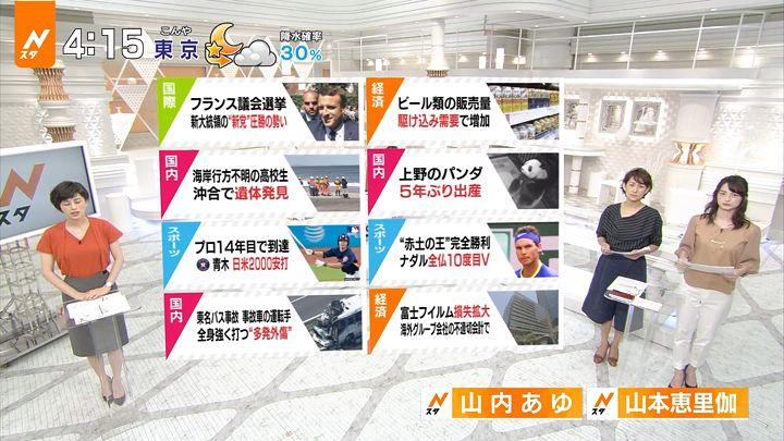 yamamotoerika20170612_21.jpg